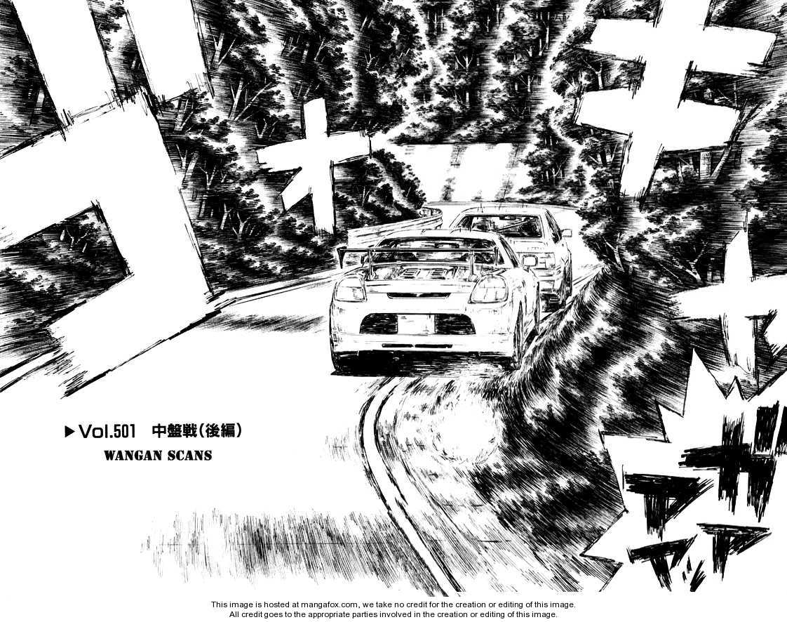 Initial D 501 Page 1