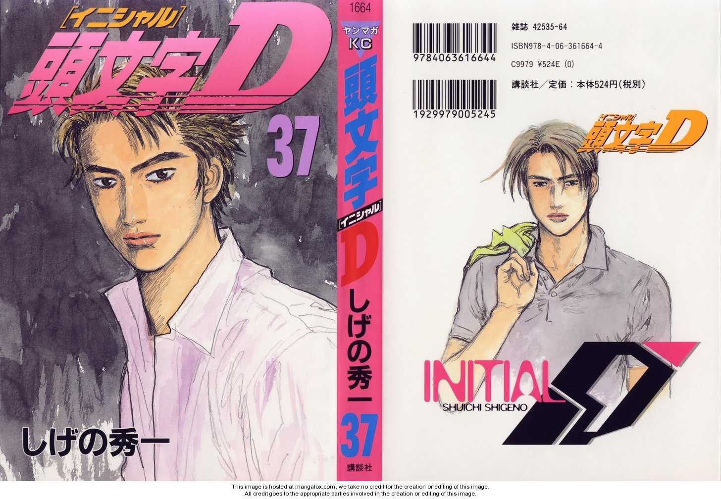 Initial D 503 Page 1