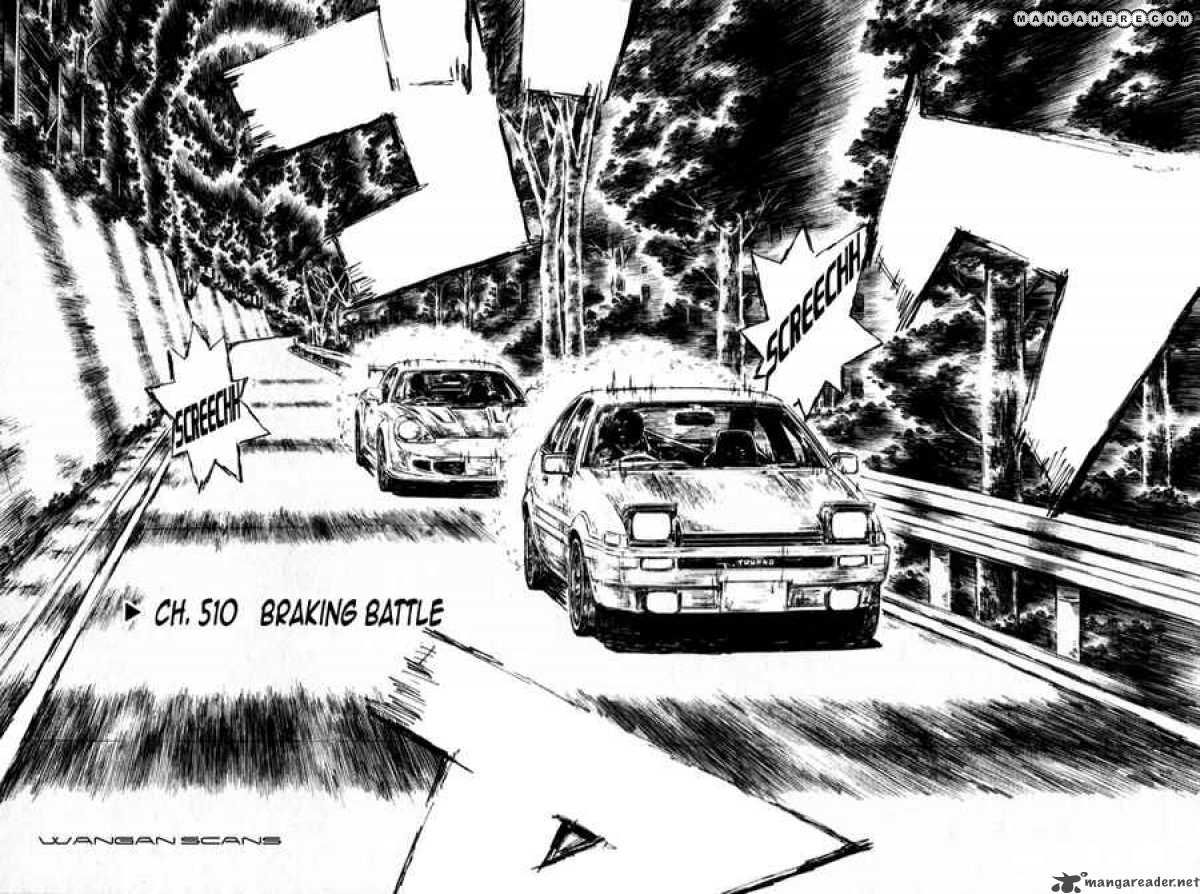 Initial D 510 Page 2
