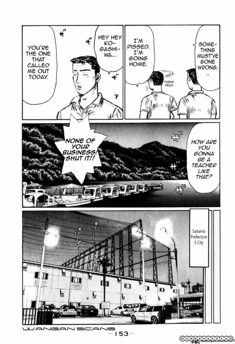 Initial D 515 Page 3