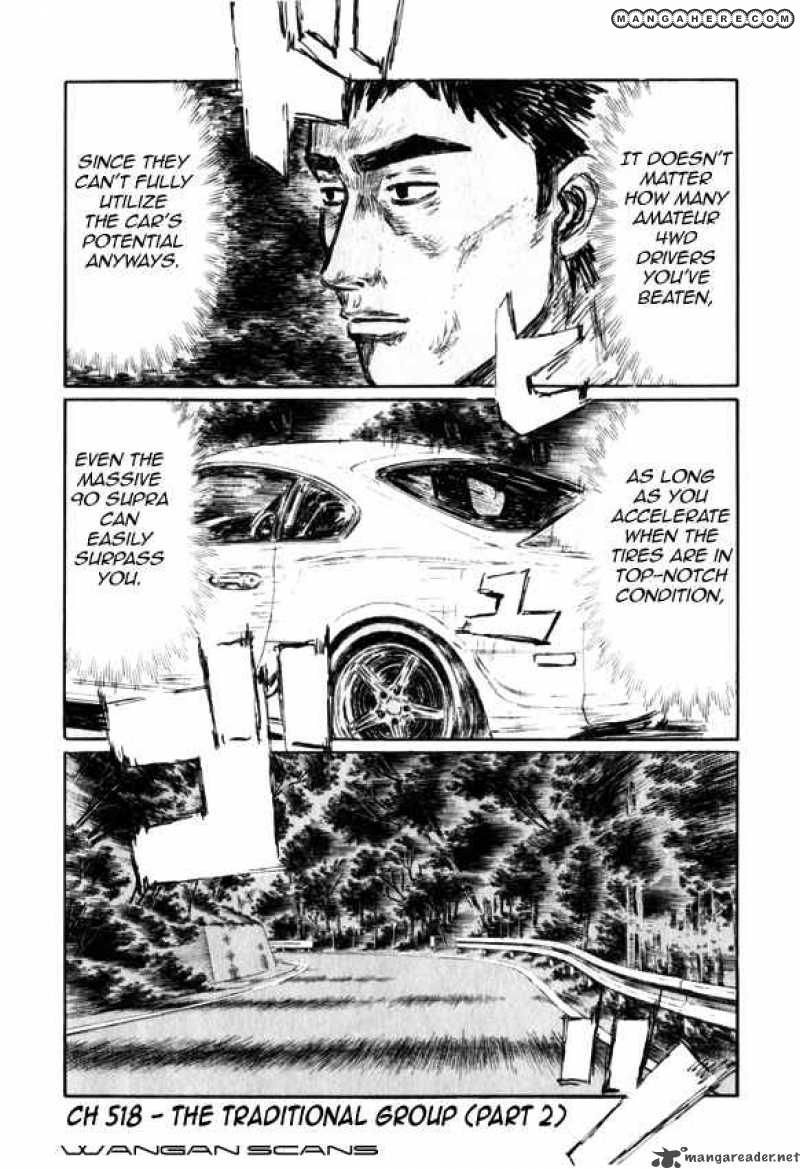 Initial D 518 Page 1