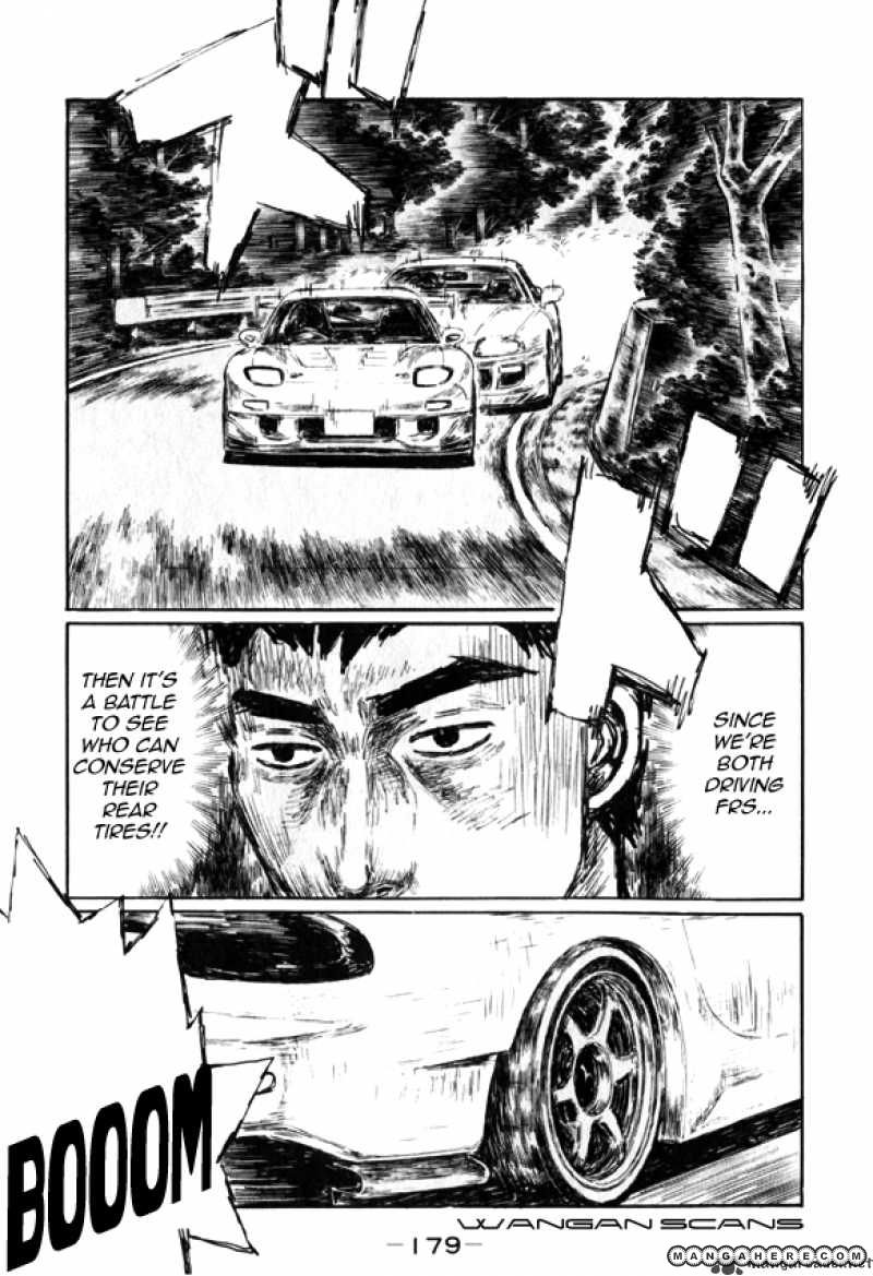 Initial D 518 Page 2