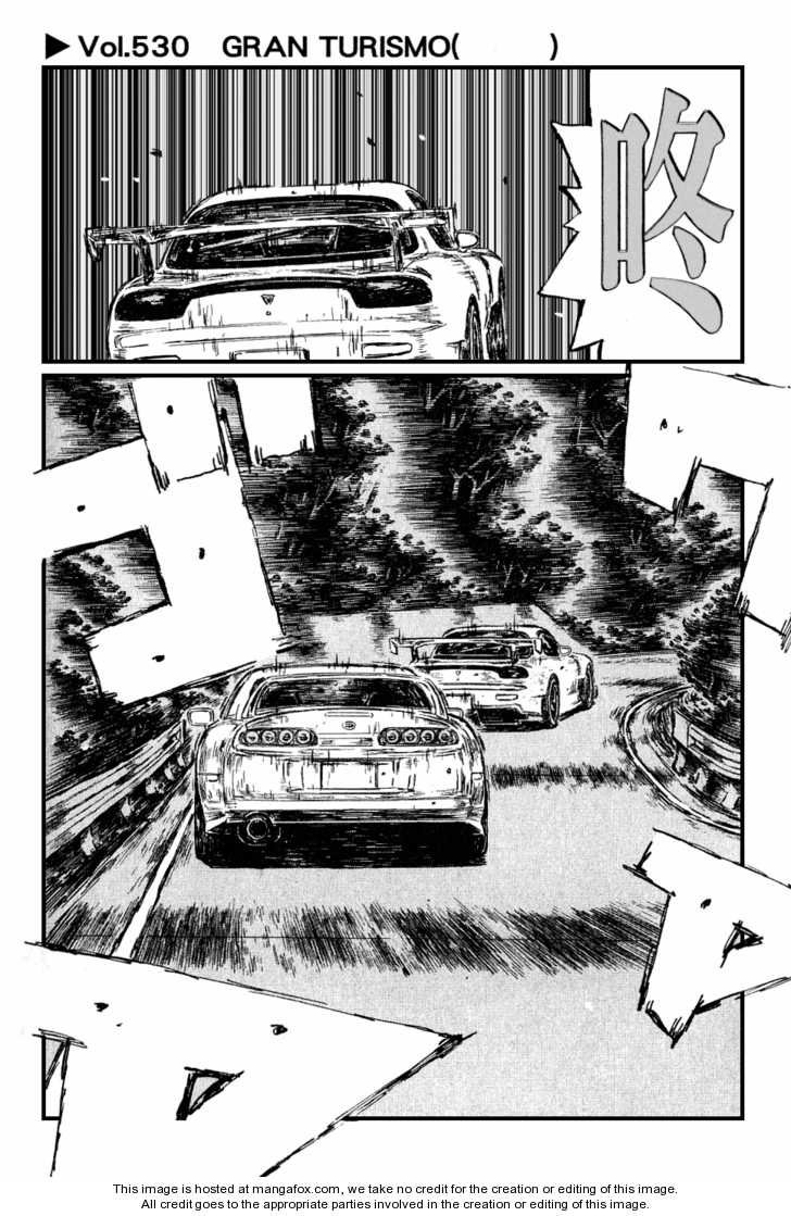 Initial D 530 Page 1