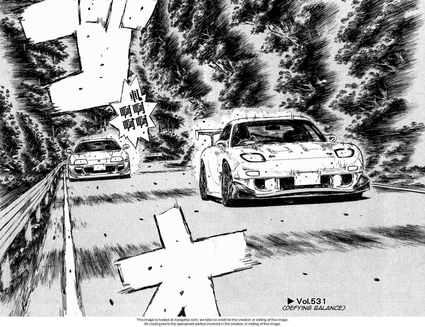 Initial D 531 Page 1
