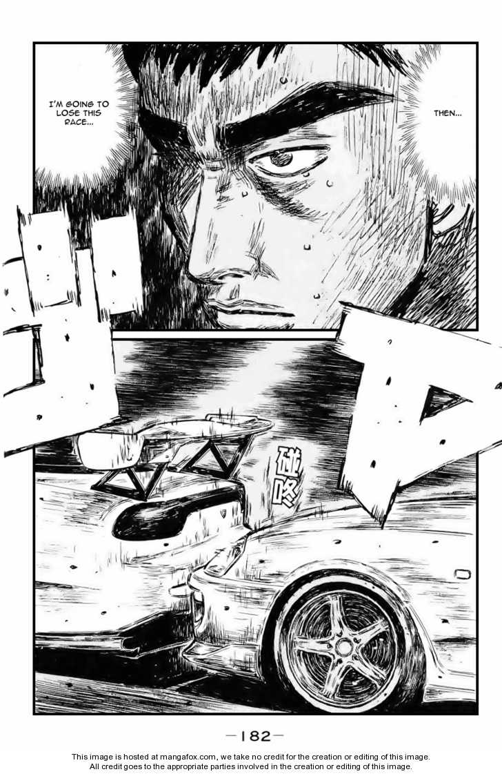 Initial D 537 Page 2