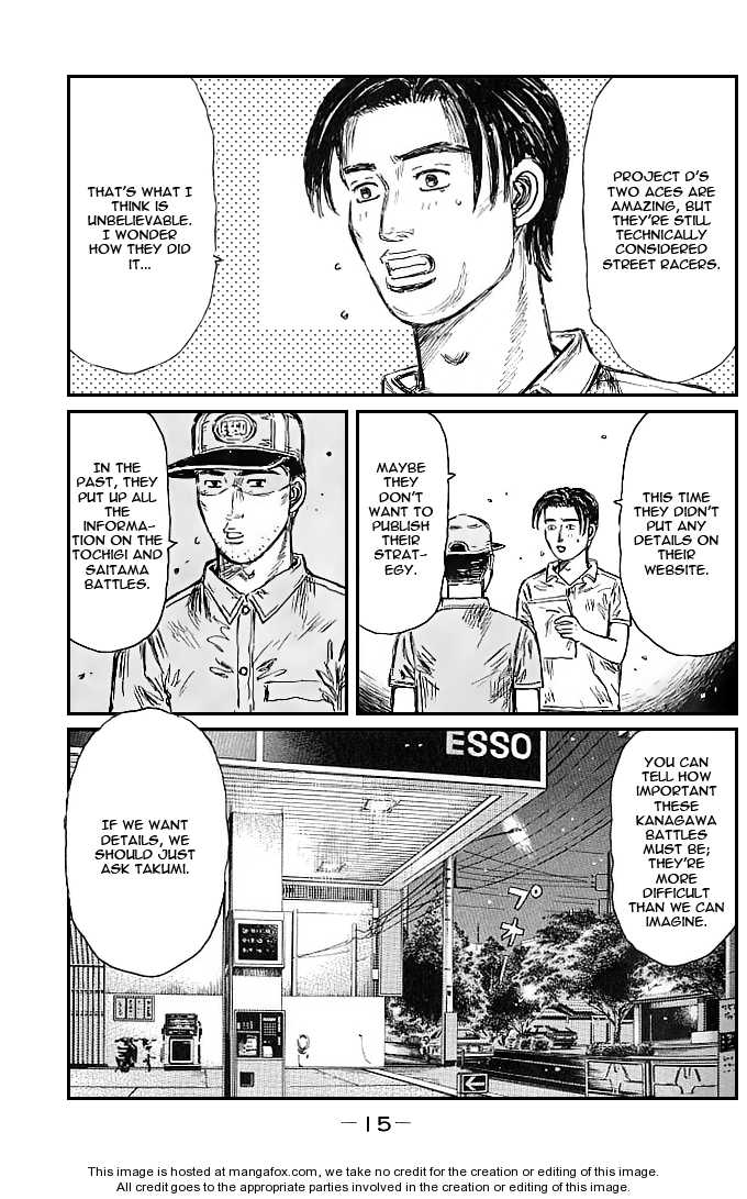 Initial D 539 Page 2