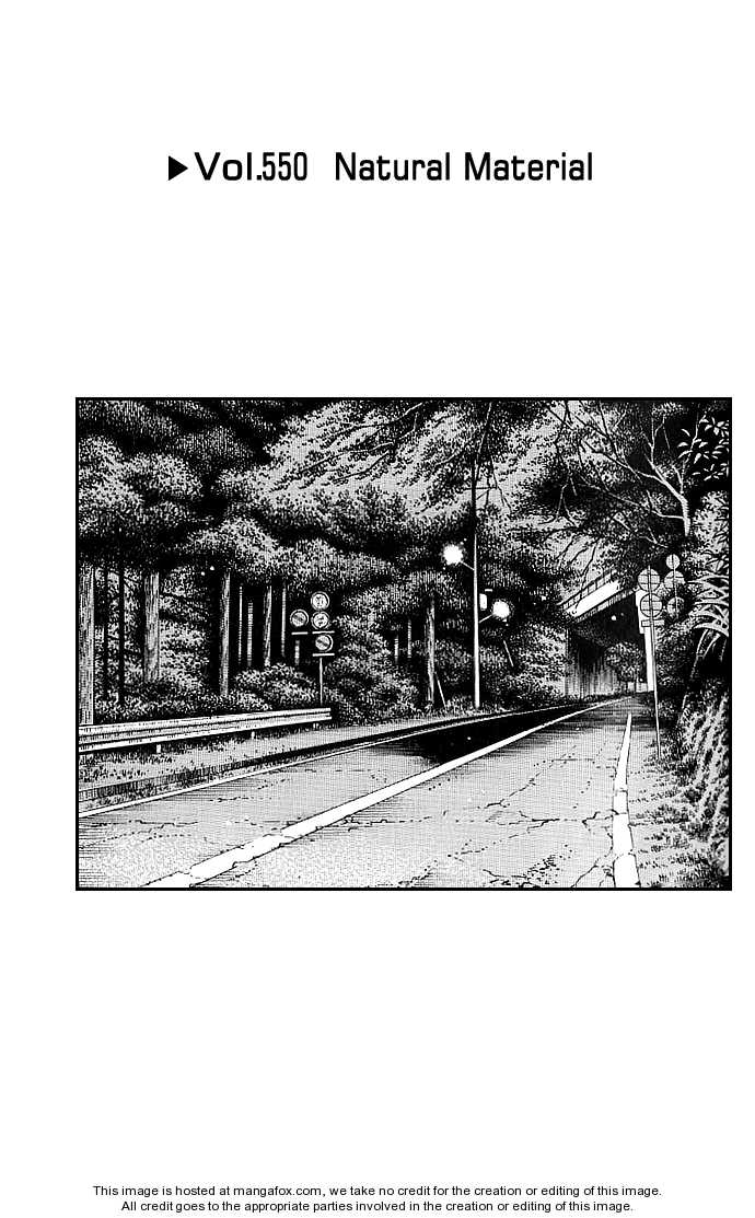 Initial D 550 Page 1