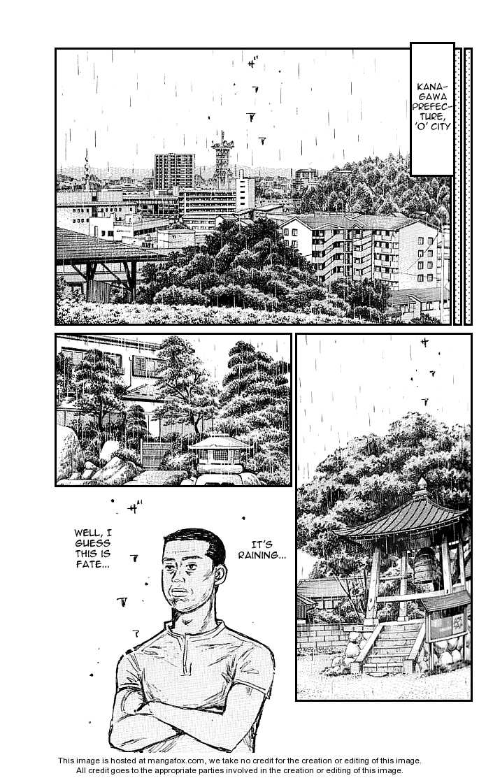 Initial D 552 Page 2