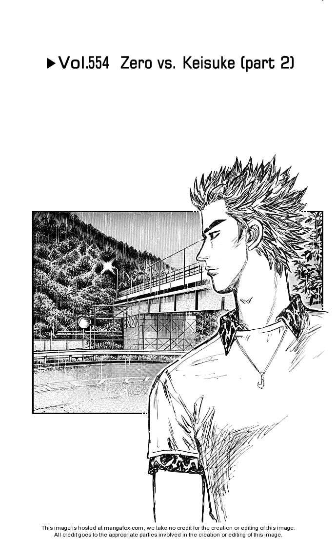 Initial D 554 Page 1