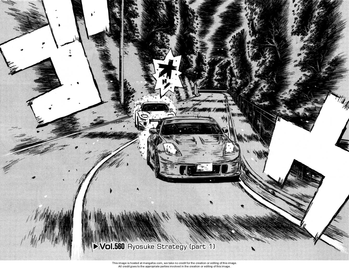 Initial D 560 Page 1
