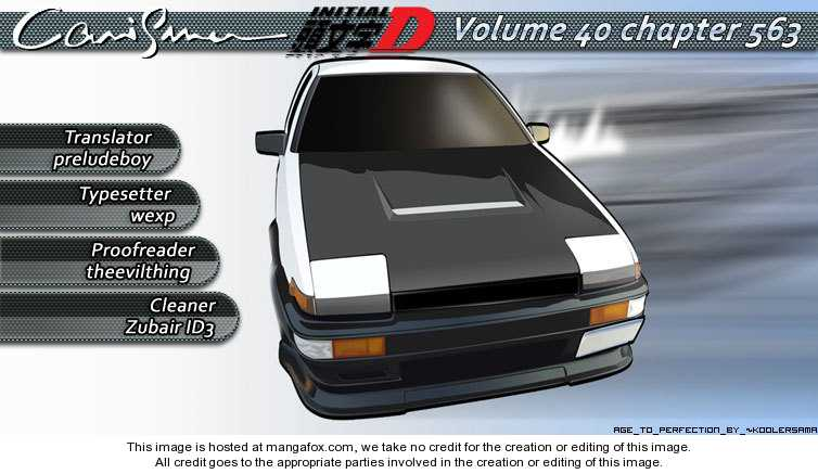 Initial D 563 Page 1