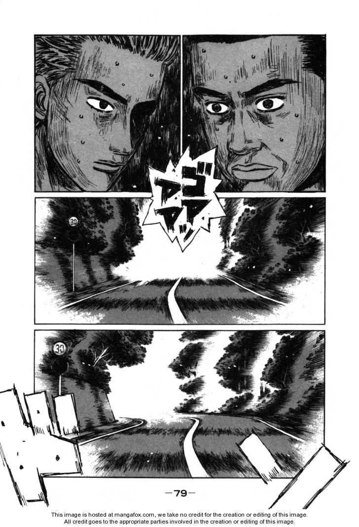 Initial D 565 Page 1