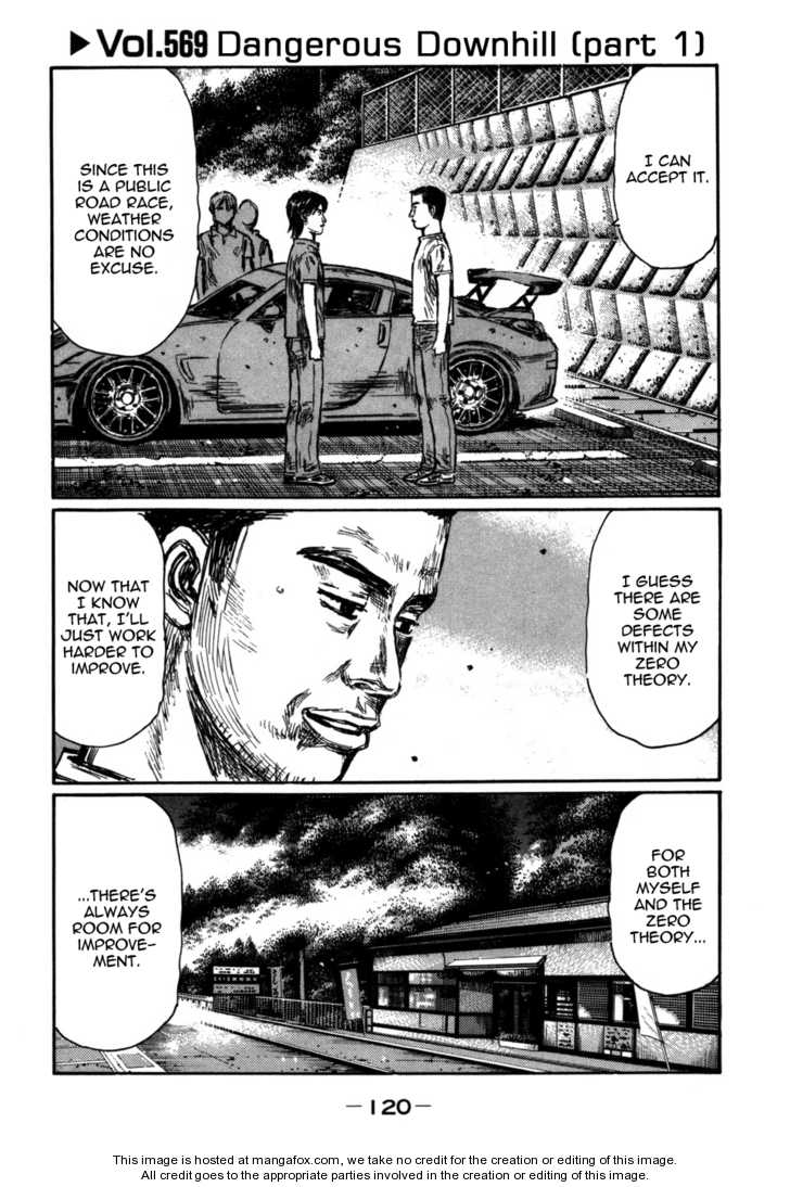 Initial D 569 Page 2