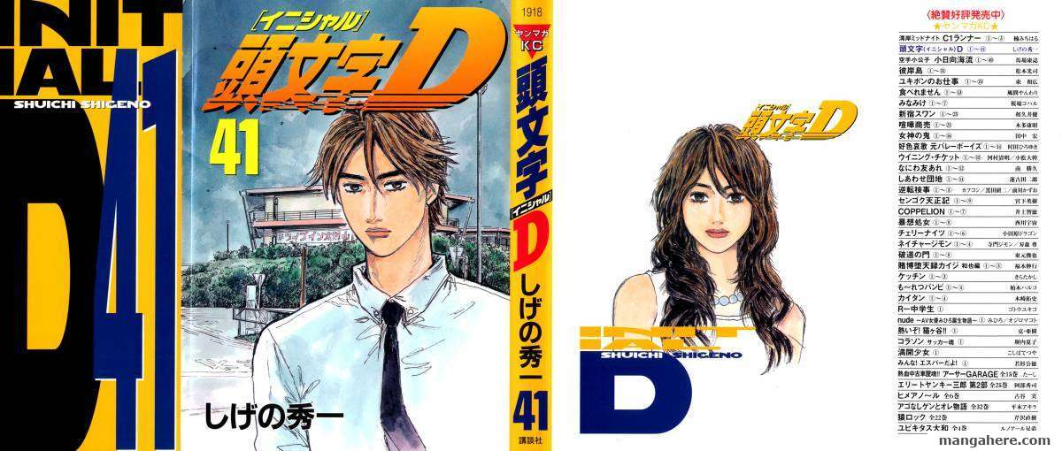 Initial D 576 Page 1