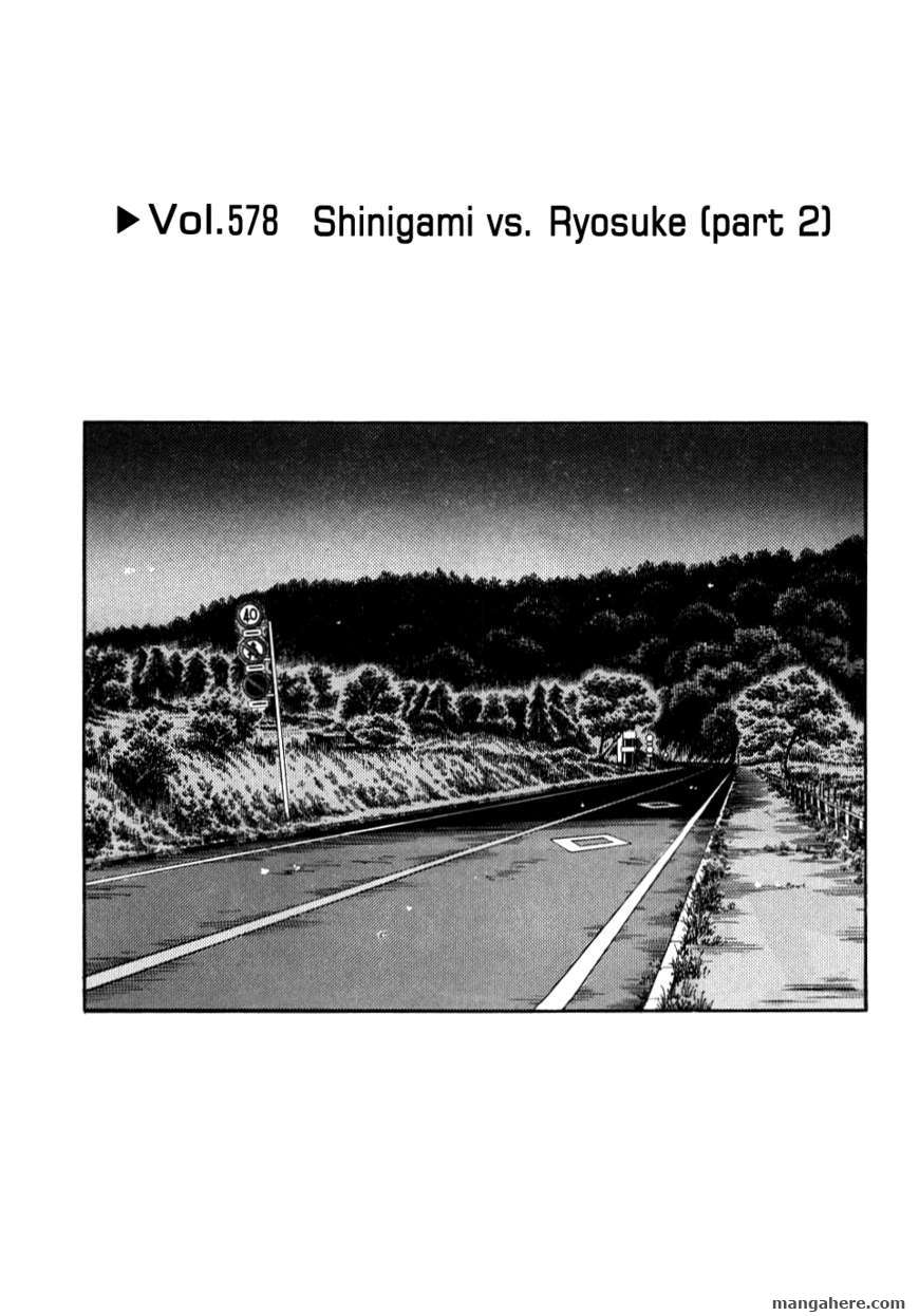 Initial D 578 Page 1