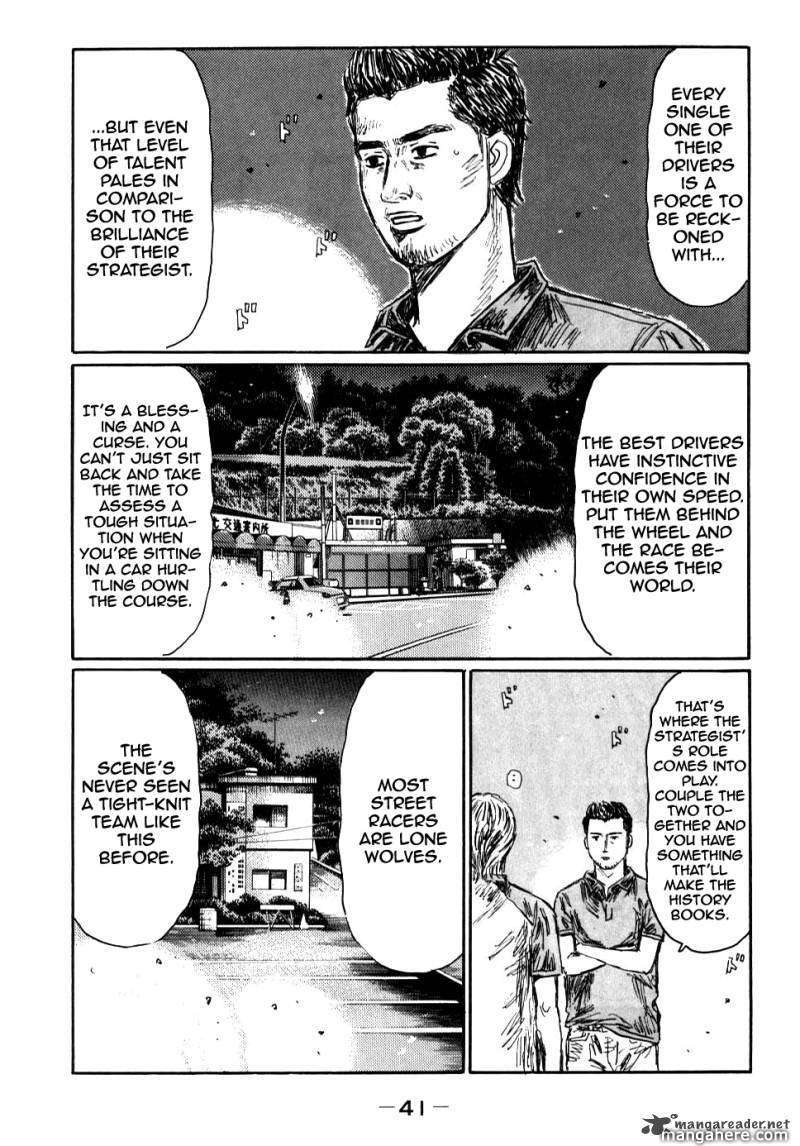Initial D 580 Page 2
