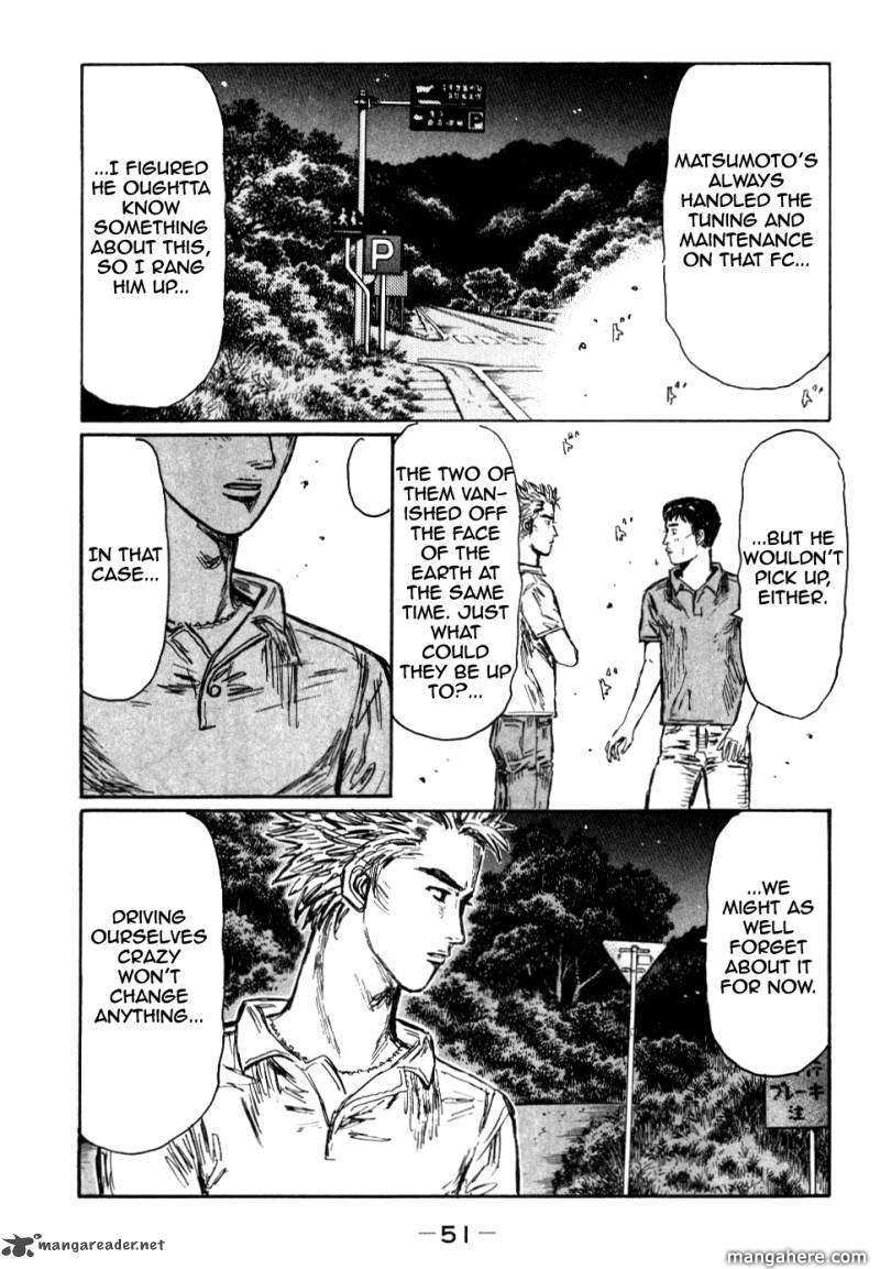 Initial D 581 Page 3