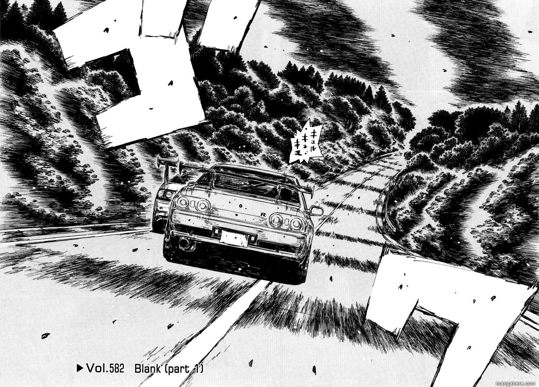 Initial D 582 Page 1