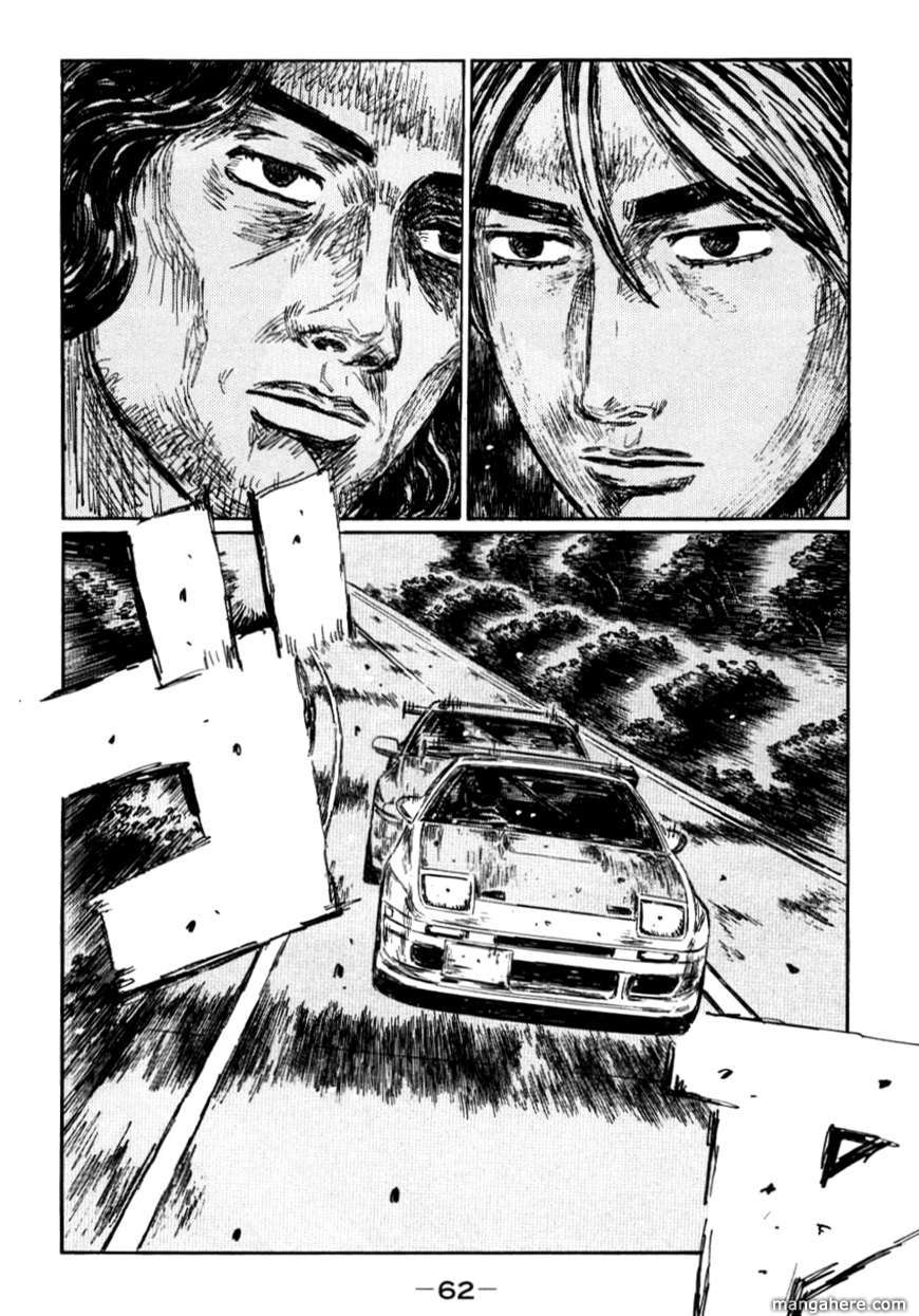 Initial D 582 Page 2