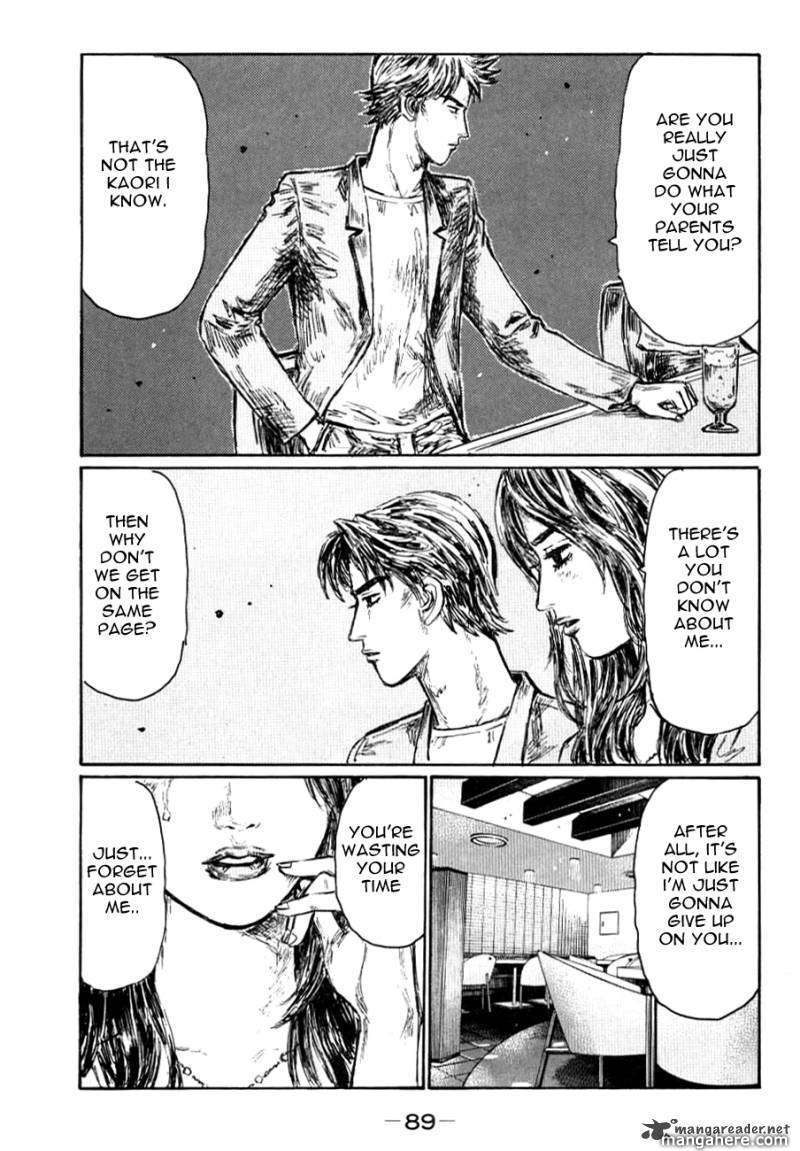 Initial D 585 Page 2