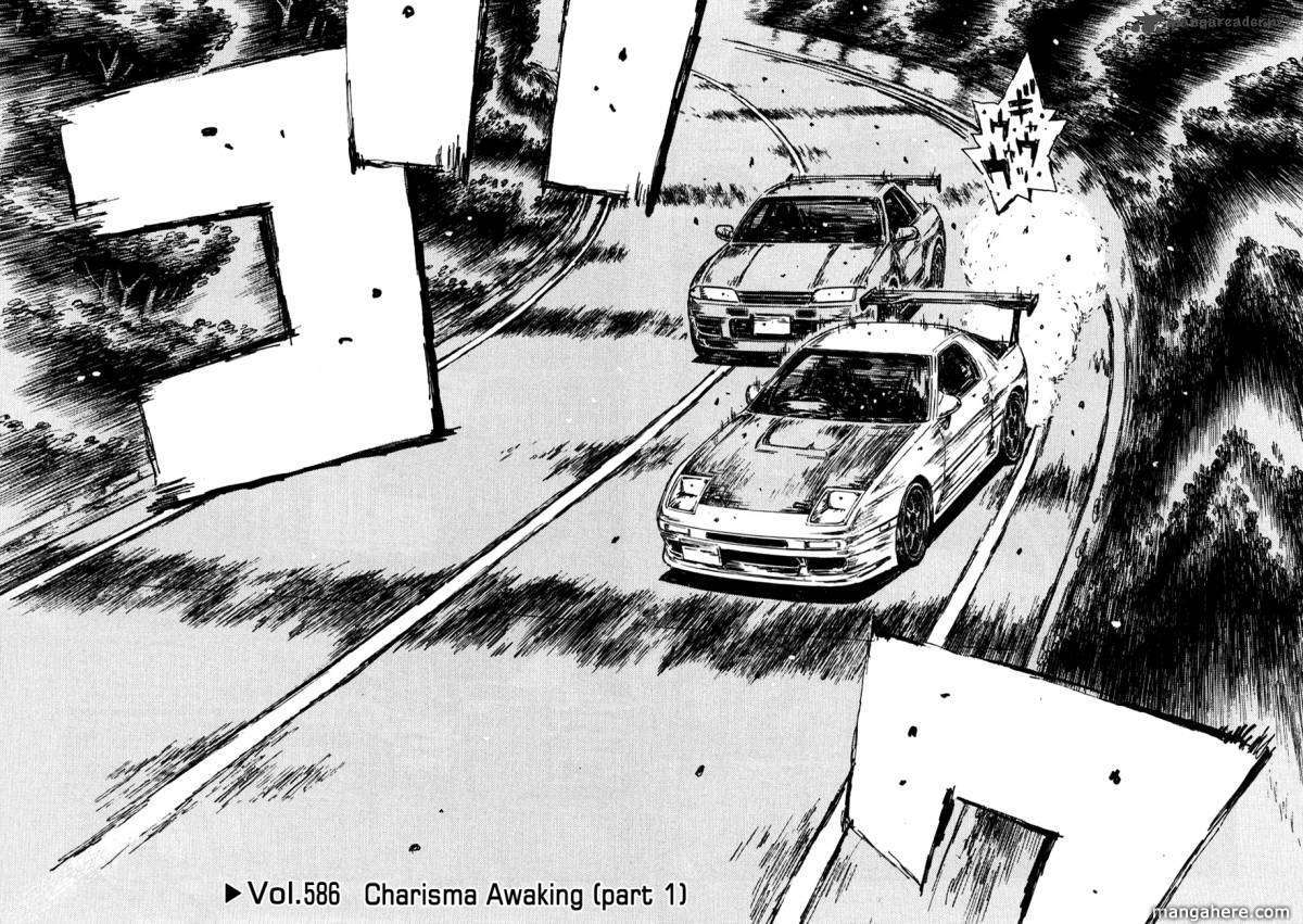 Initial D 586 Page 2