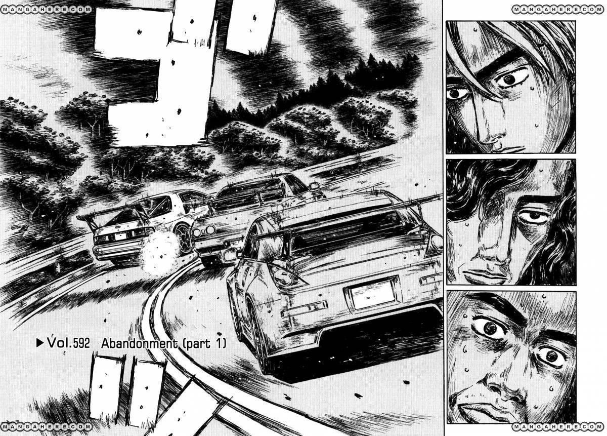 Initial D 592 Page 1
