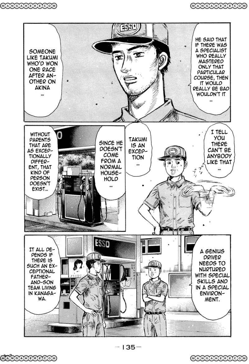 Initial D 606 Page 1