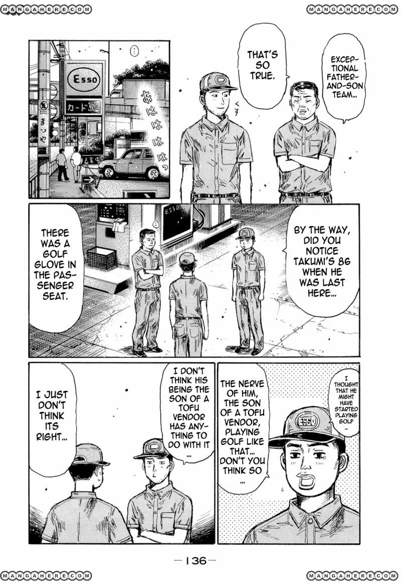 Initial D 606 Page 2
