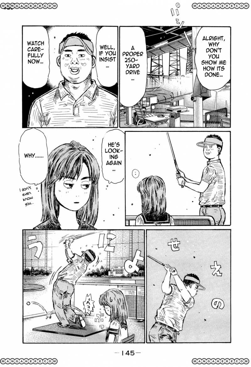Initial D 607 Page 3