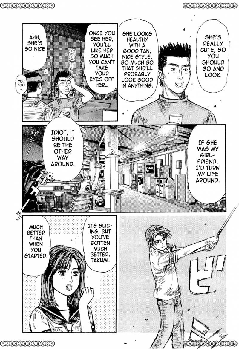 Initial D 608 Page 1