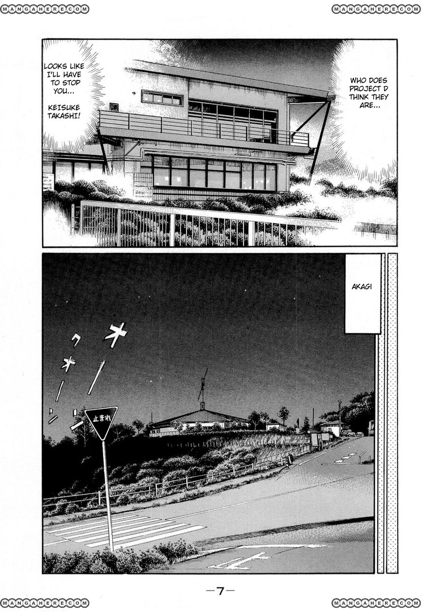 Initial D 612 Page 3