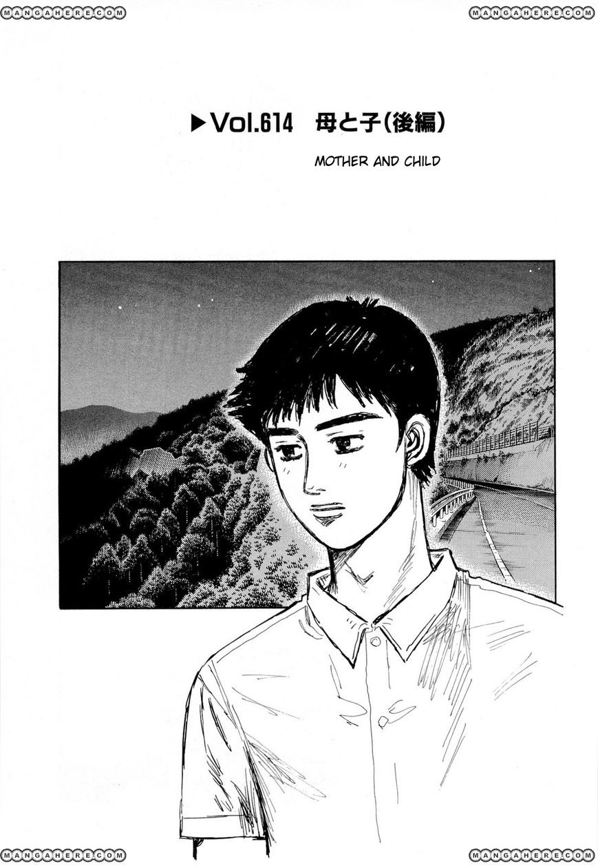 Initial D 614 Page 1