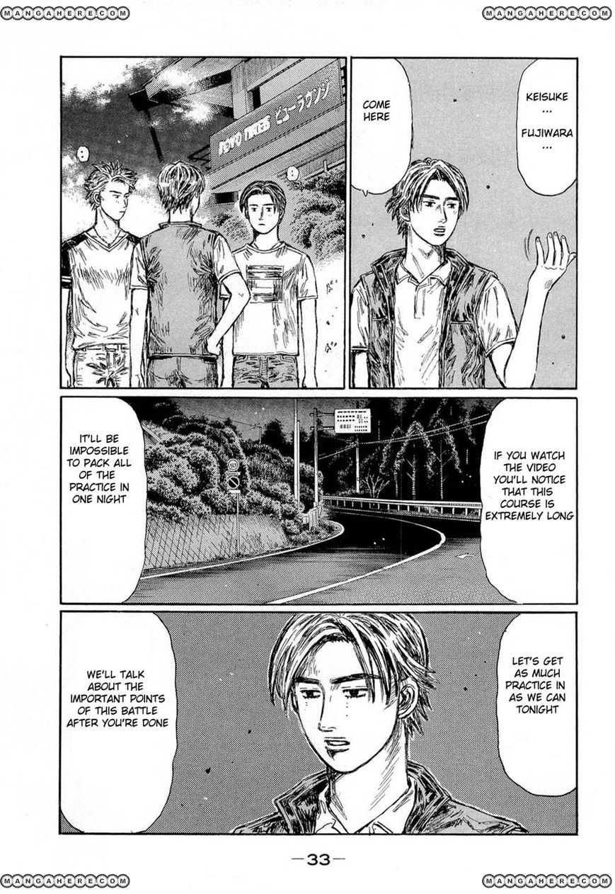 Initial D 615 Page 2