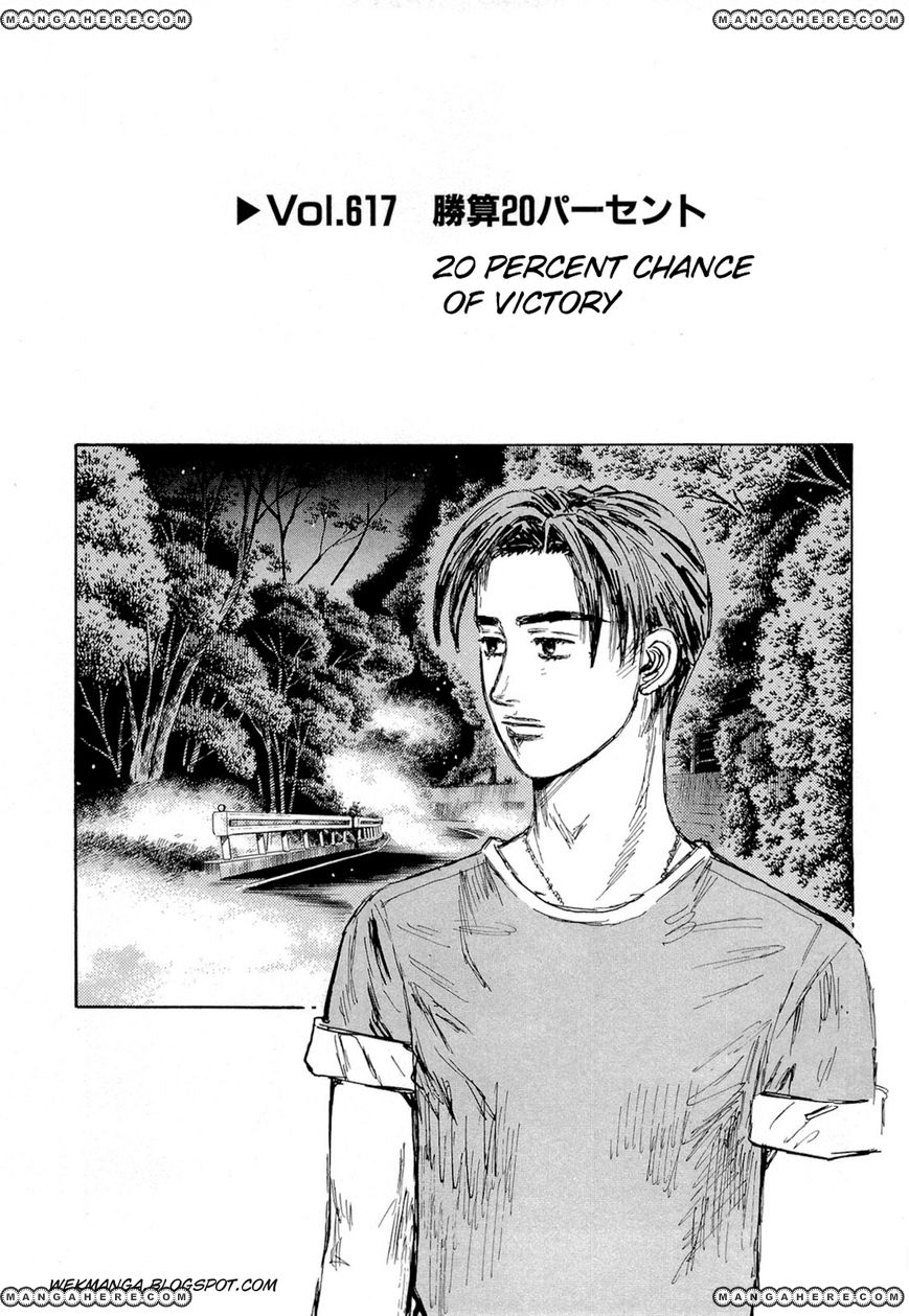 Initial D 617 Page 1
