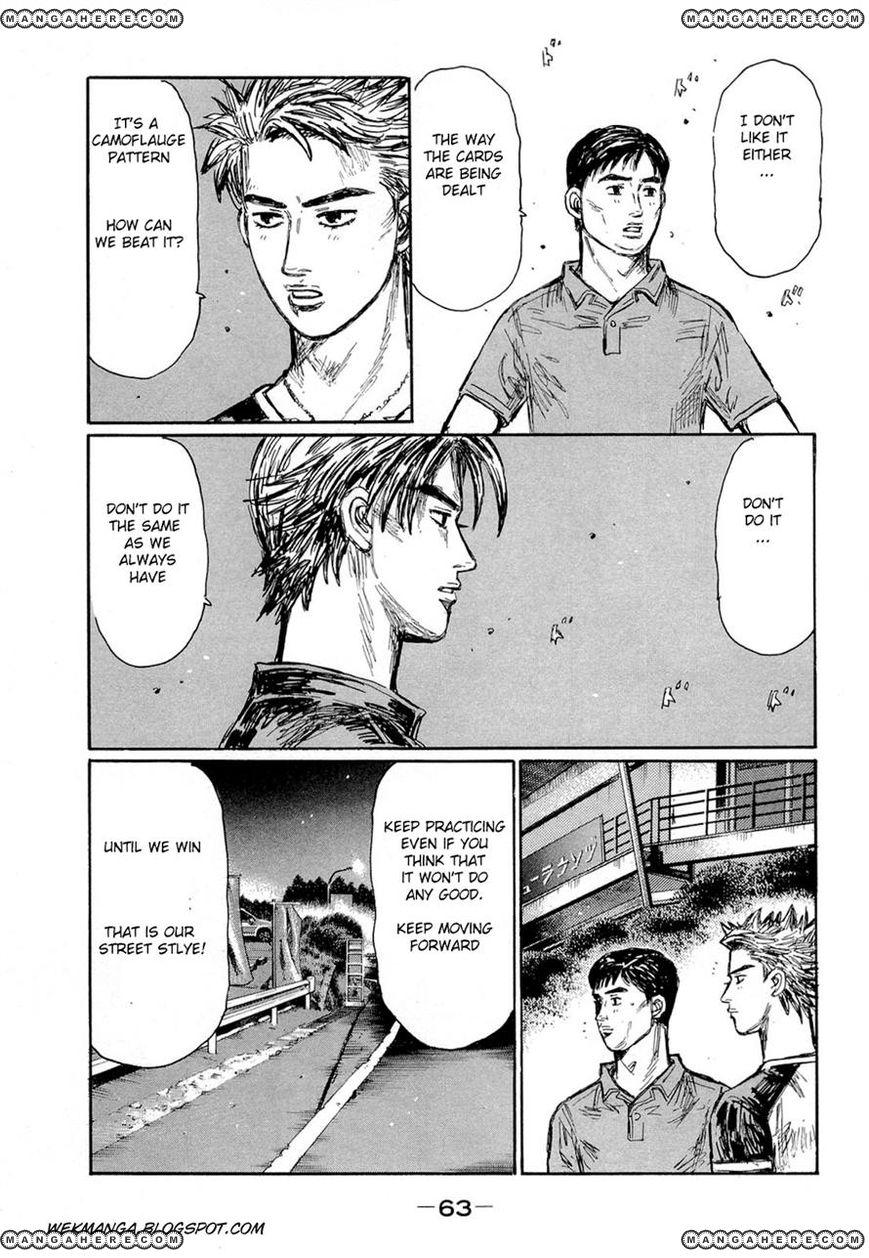 Initial D 618 Page 2
