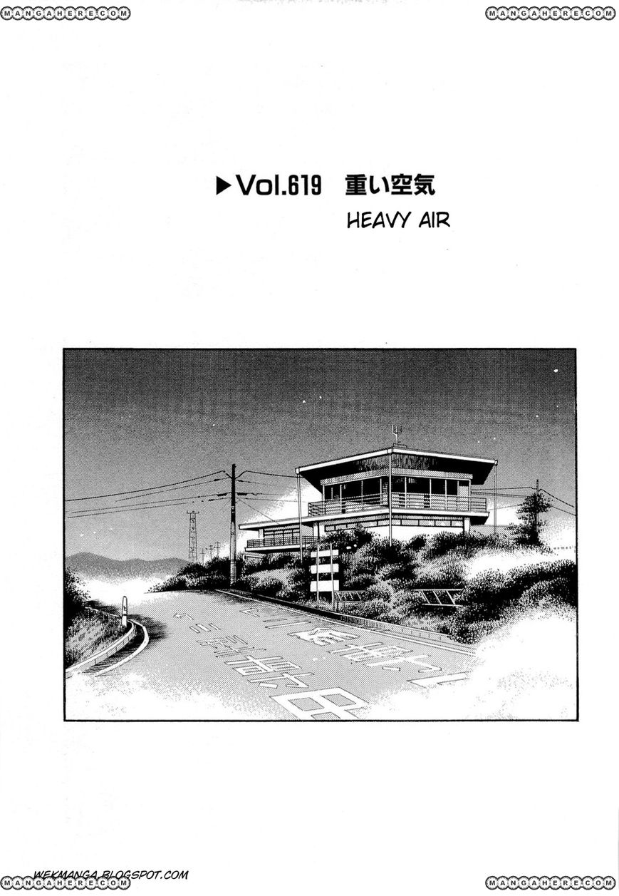 Initial D 619 Page 1