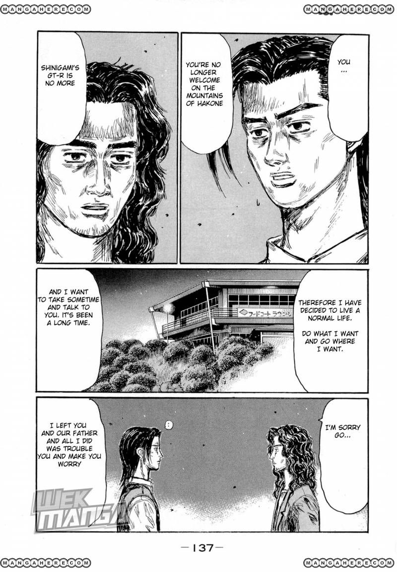 Initial D 626 Page 4