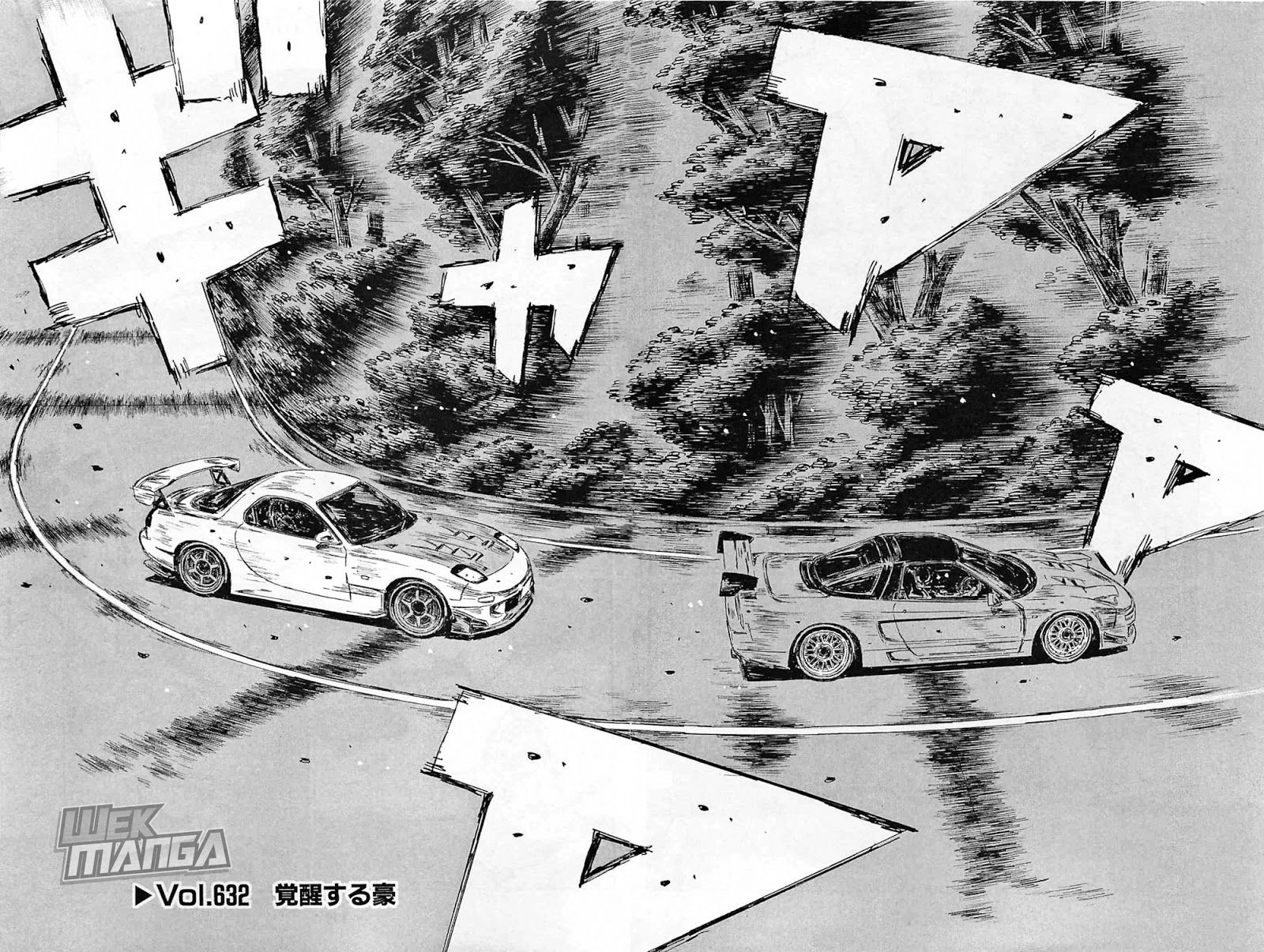 Initial D 632 Page 2