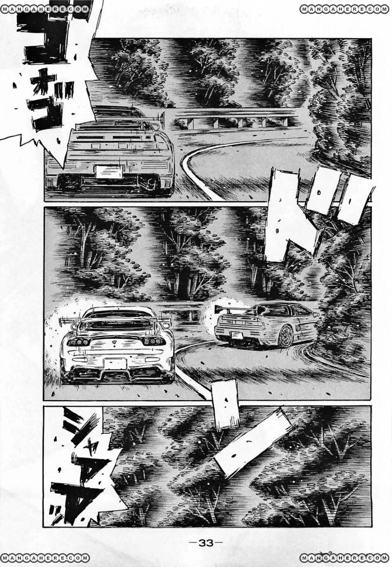Initial D 634 Page 2