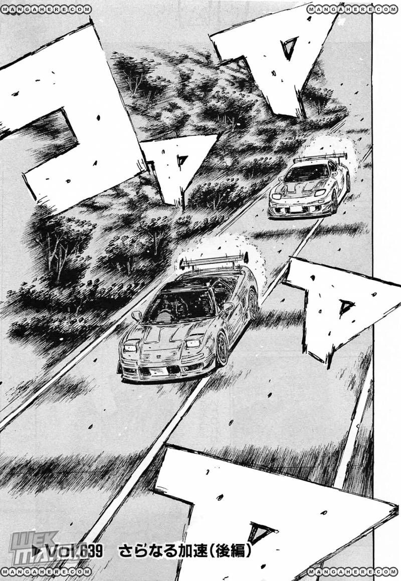 Initial D 639 Page 1