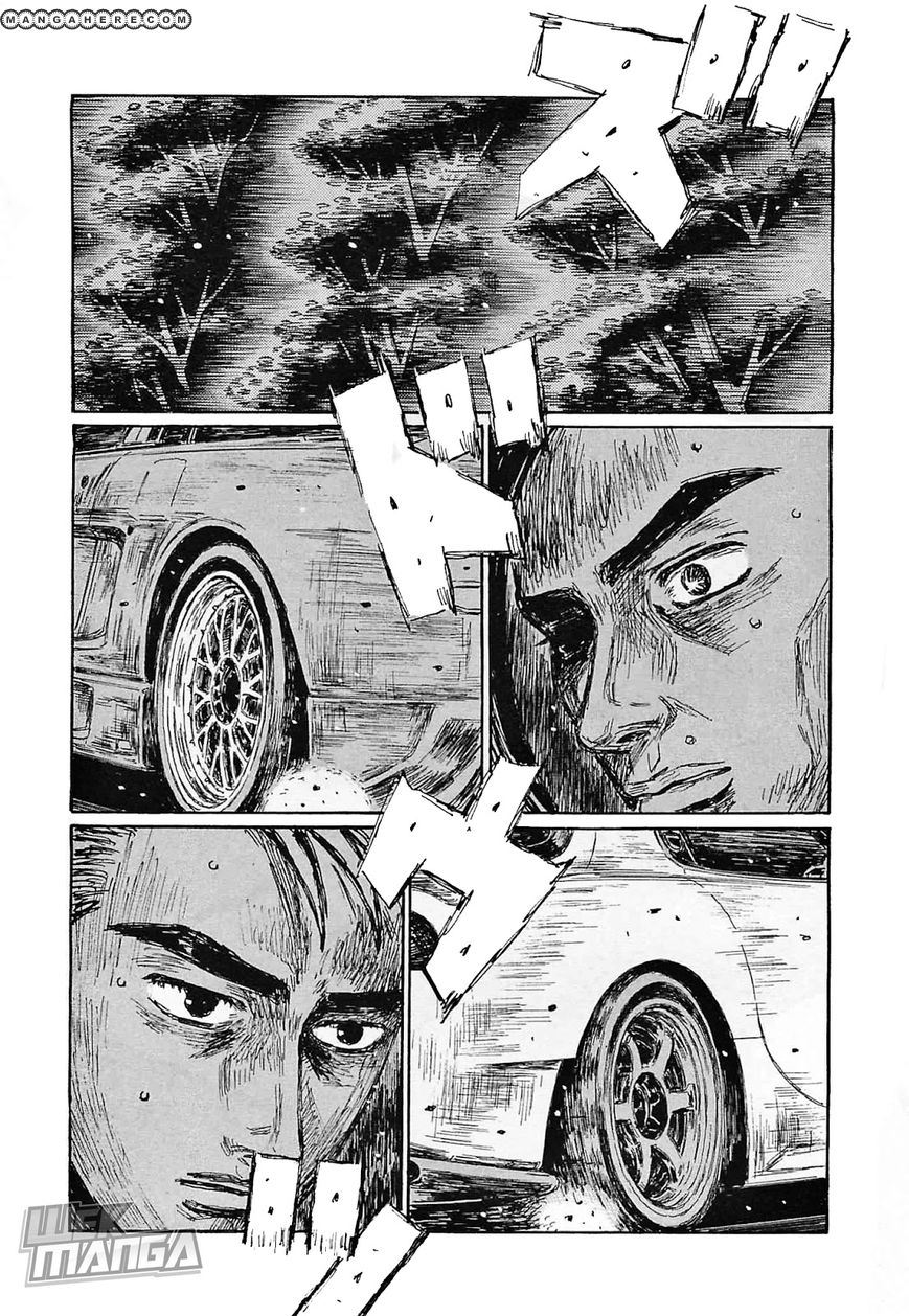 Initial D 642 Page 3