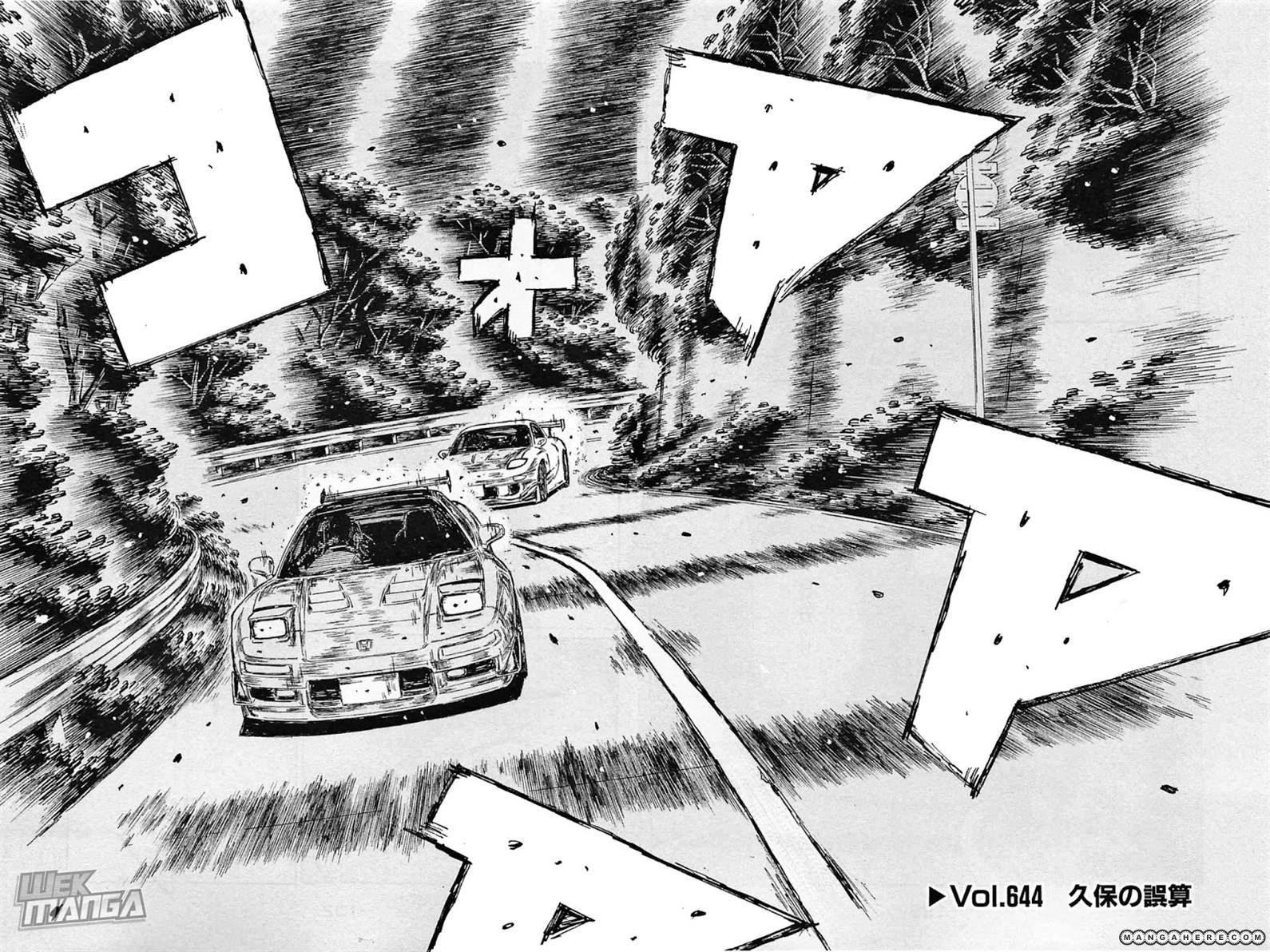 Initial D 644 Page 2