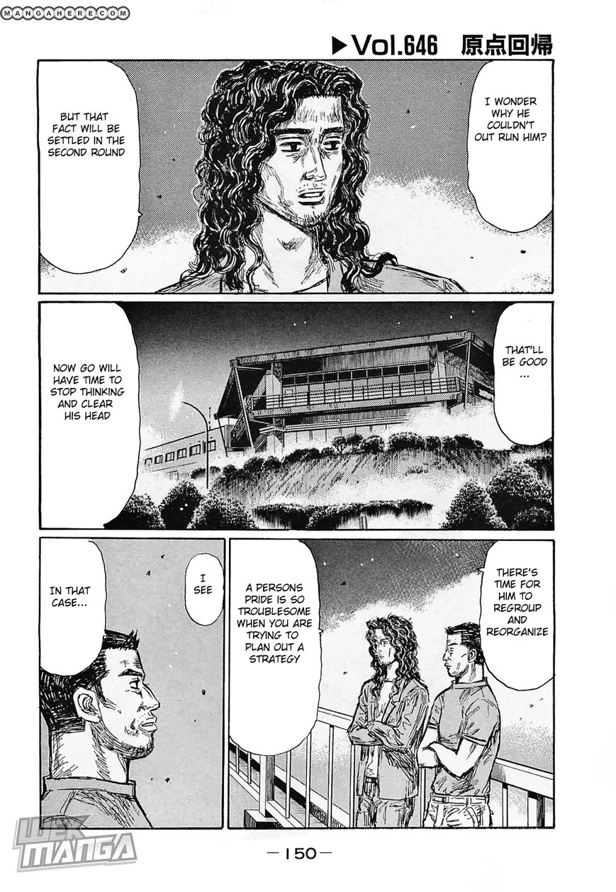 Initial D 646 Page 1