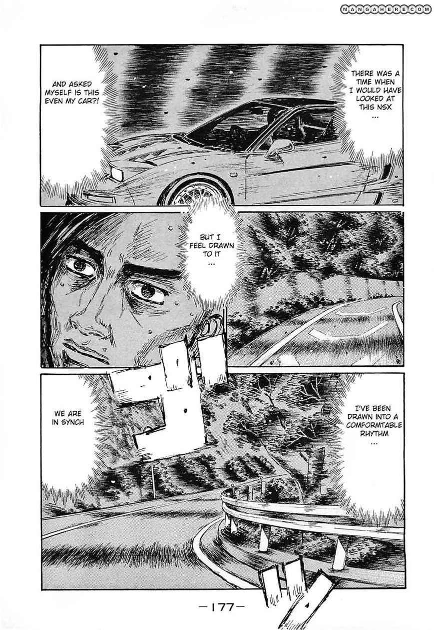 Initial D 649 Page 1