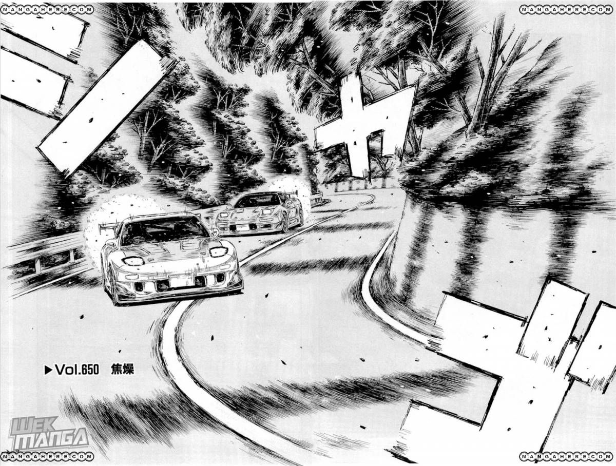 Initial D 650 Page 2
