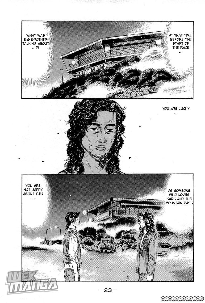 Initial D 652 Page 3