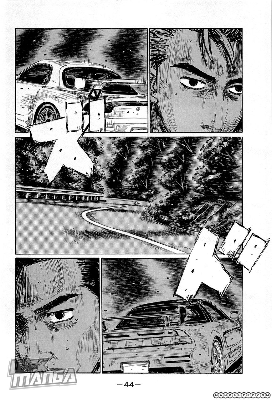 Initial D 654 Page 2