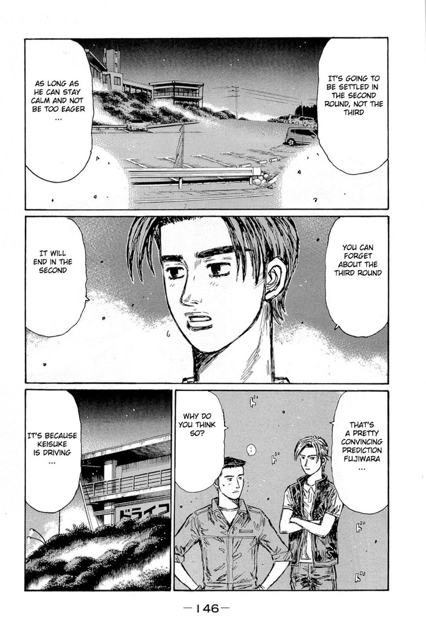 Initial D 665 Page 2
