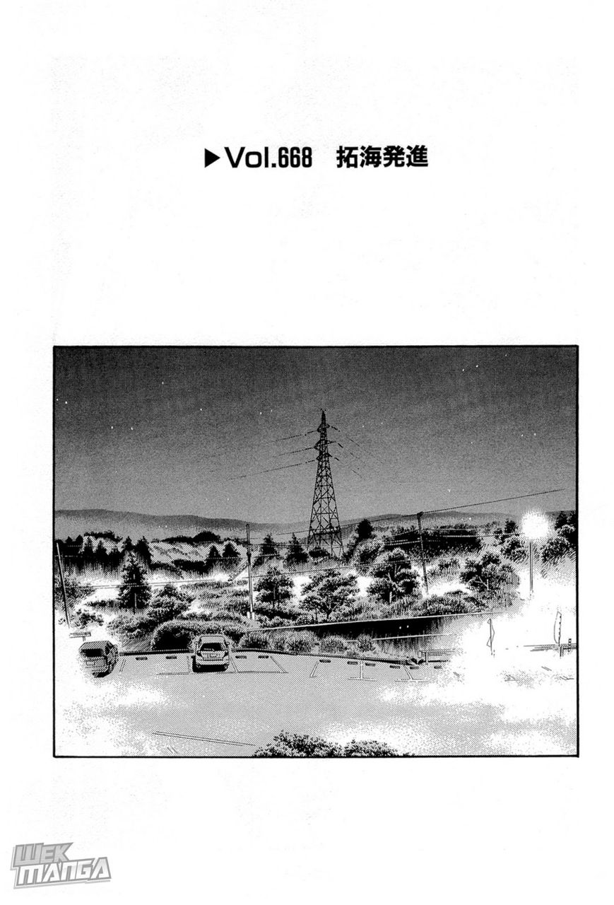 Initial D 668 Page 1