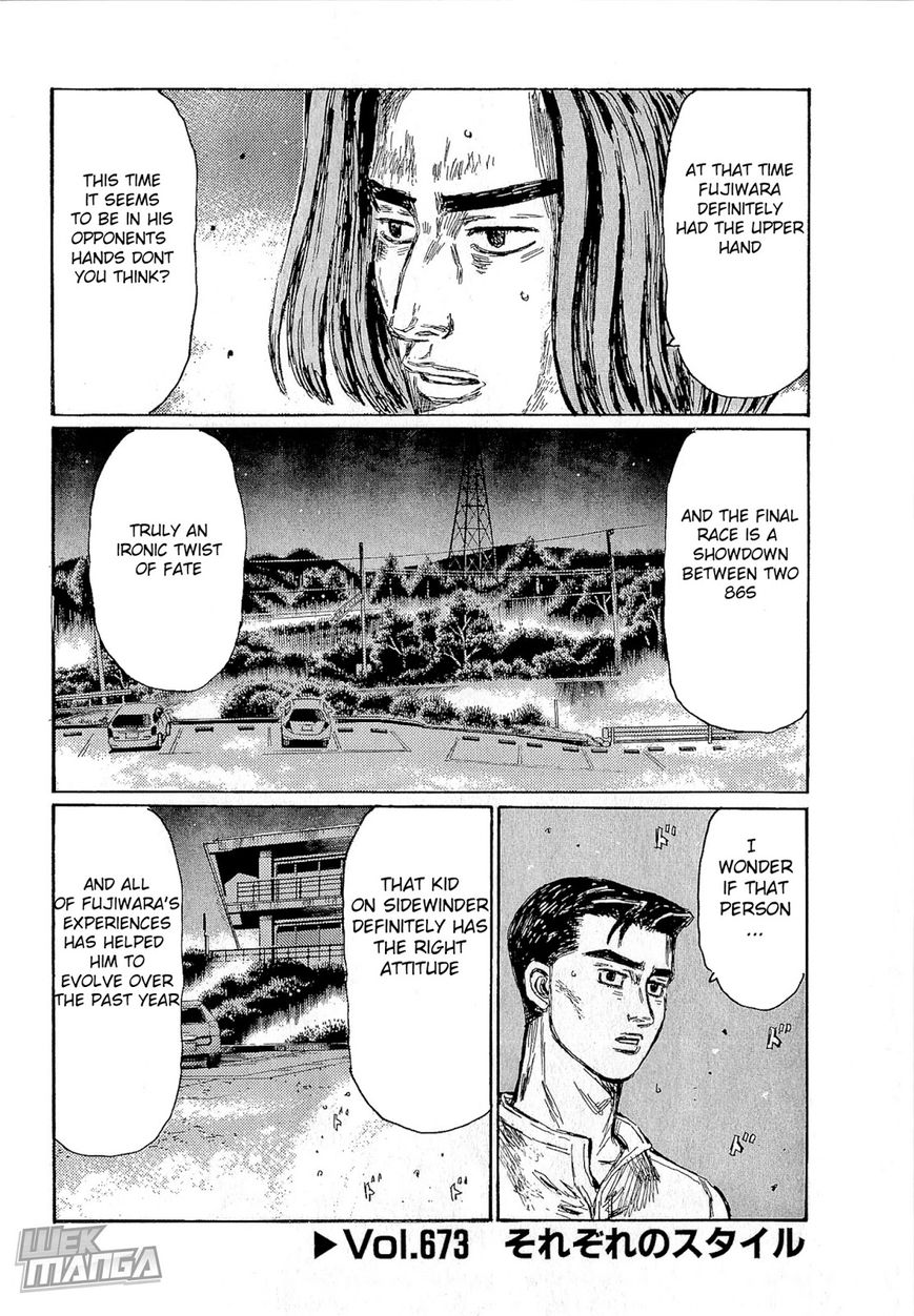 Initial D 673 Page 2